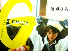 連載小説掲載『ビームス東京物語』第十一回「新しい恋の服」